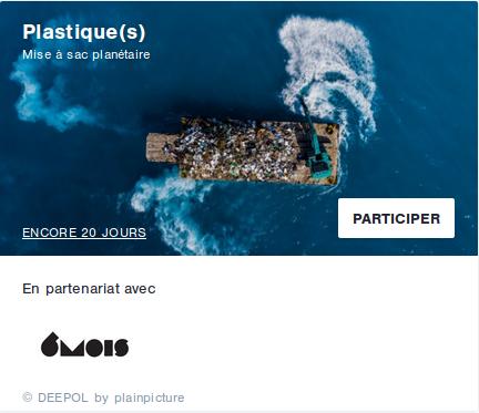 Participer au concours Plastique(s) de Wipplay en partenariat avec 6Mois