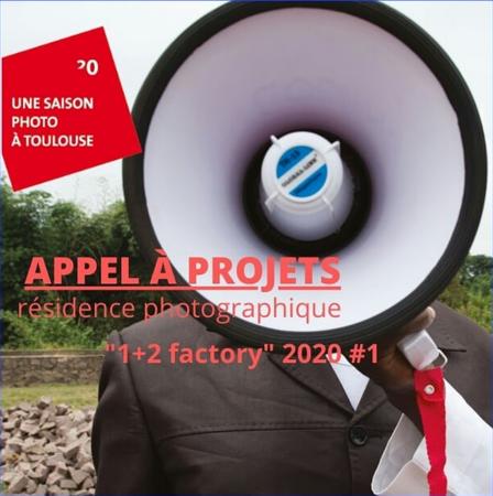 Appel à projet résidence 1plus2 2020
